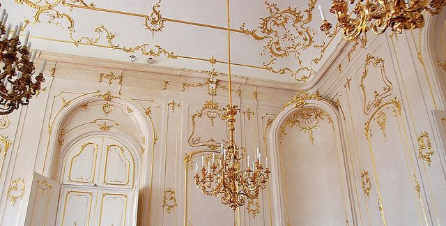 Парадный зал