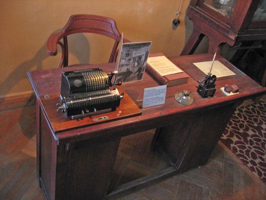 Служебный кабинет Менделеева