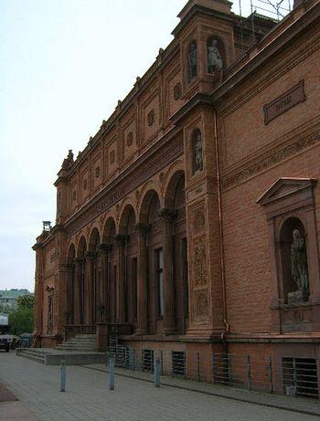 Кирпичное здание Кунстхалле
