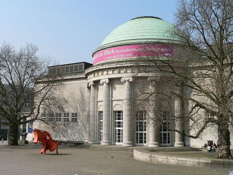 Второе здание музея