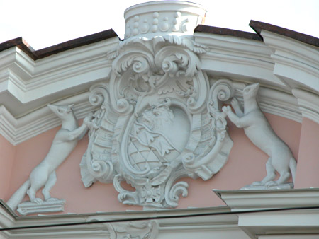 Архитектура Строгановского дворца-музея