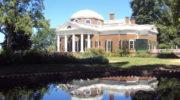 Мемориальный музей Джефферсона