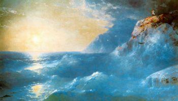 Наполеон на острове св. Елены