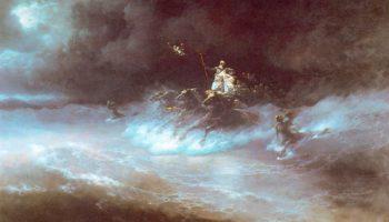 Путешествие Посейдона по морю