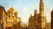 Соборная площадь в Московском Кремле