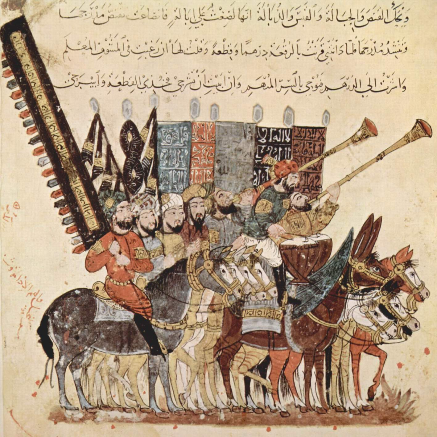 Харири, группа всадников в ожидании праздничного шествия (седьмой макам), Аль-Васити Яхья ибн-Махмуд