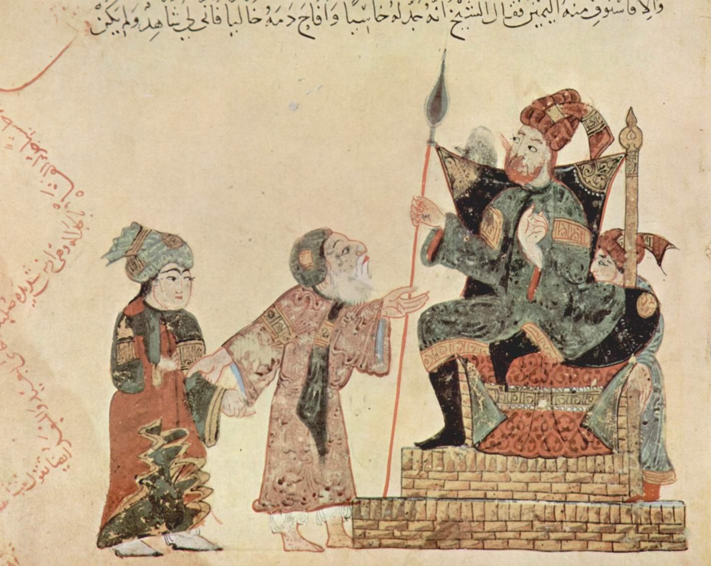 Харири, Абу Саид перед наместником Рахбой (десятый макам), Аль-Васити Яхья ибн-Махмуд