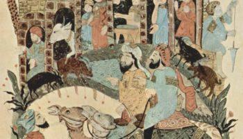 Харири, беседа на окраине аула (сорок третий макам)