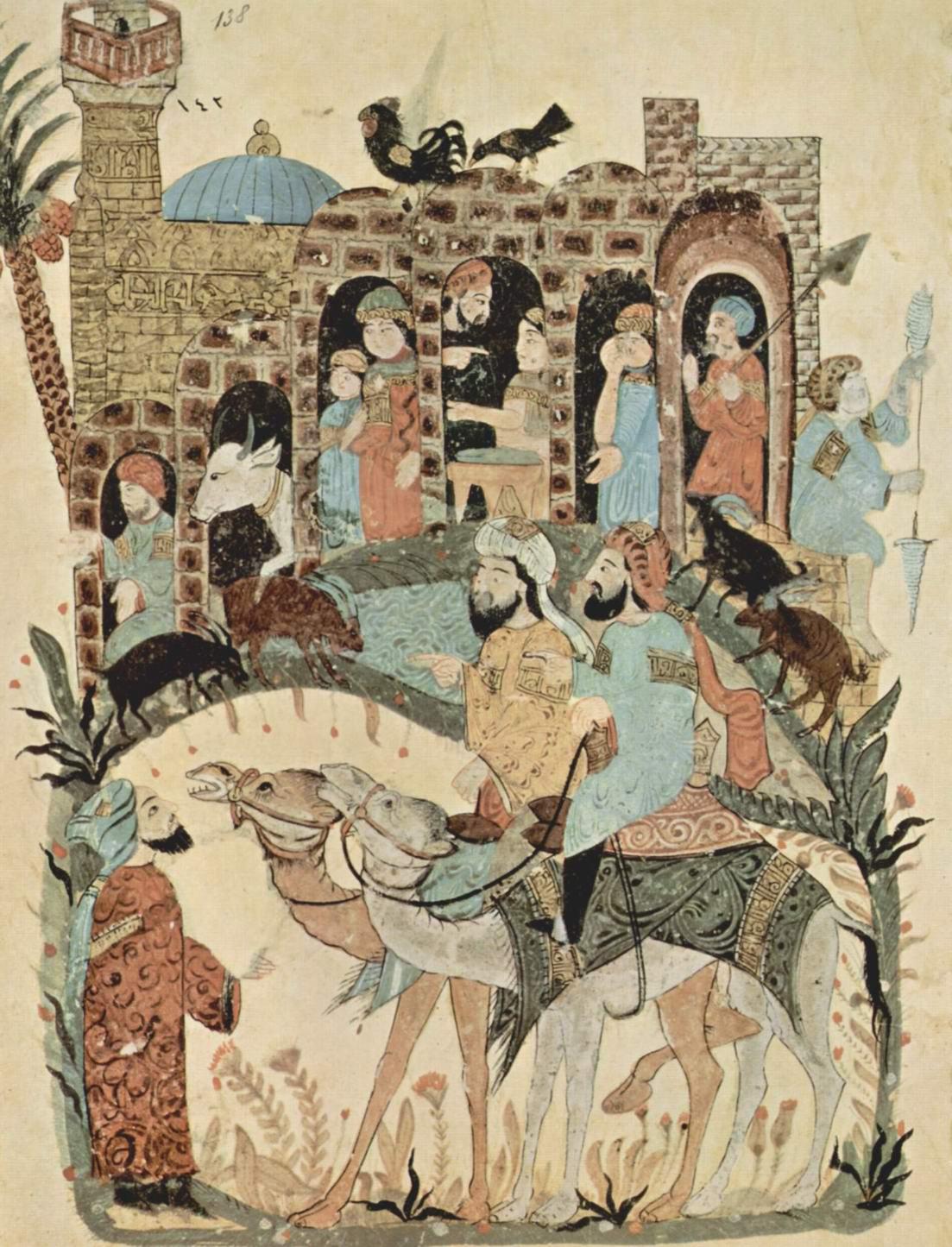 Харири, беседа на окраине аула (сорок третий макам), Аль-Васити Яхья ибн-Махмуд