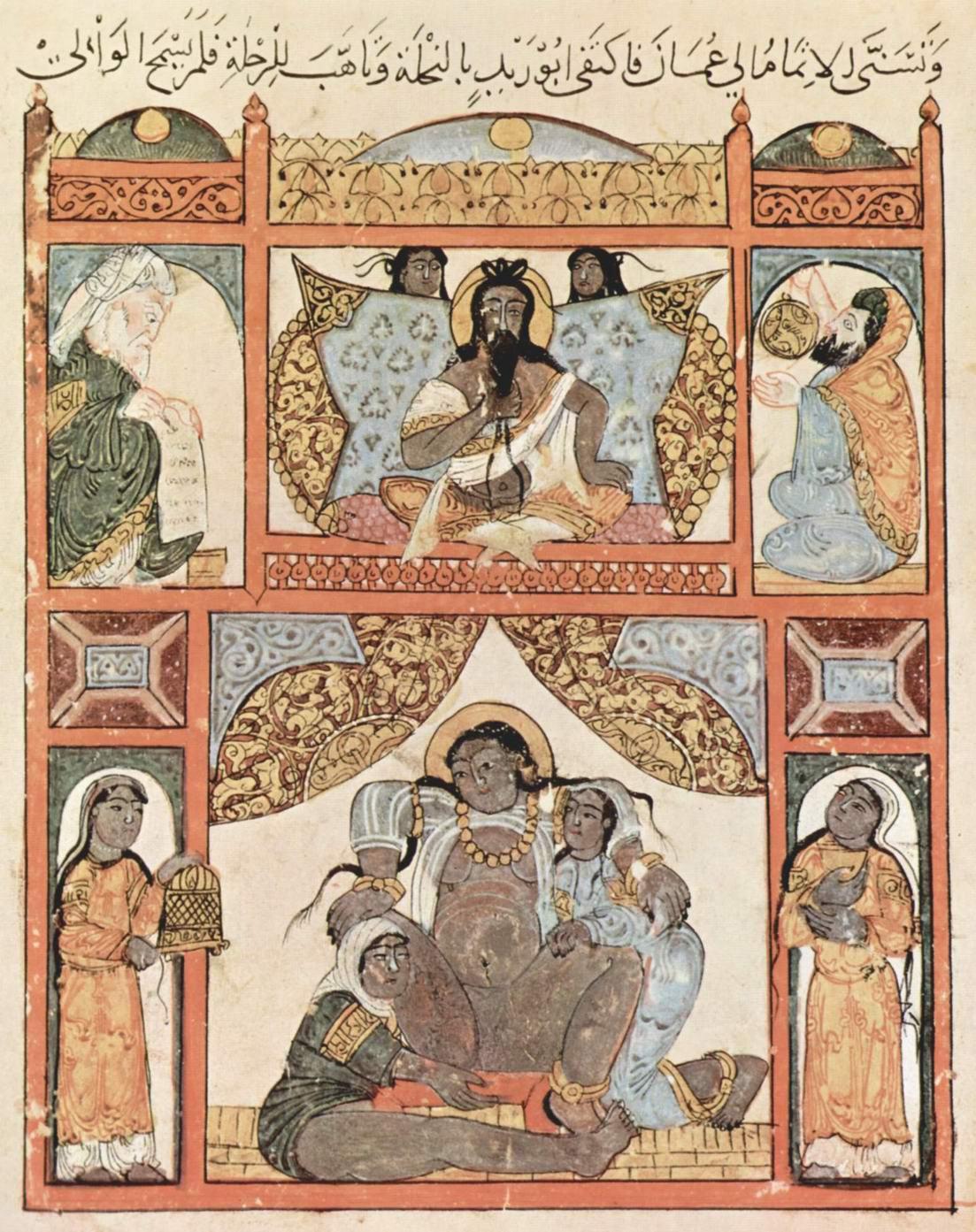 https://wmuseum.ru/uploads/posts/2011-11/1321640745 hariri-chas-rozhdeniya-tridcat-devyatyy-makam.jpg, Аль-Васити Яхья ибн-Махмуд