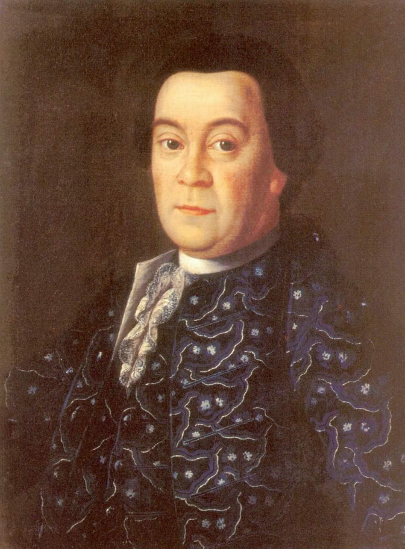 Портрет бригадира Михаила Дмитриевича Бутурлина, Антропов Алексей Петрович