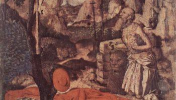 Кающийся Иероним