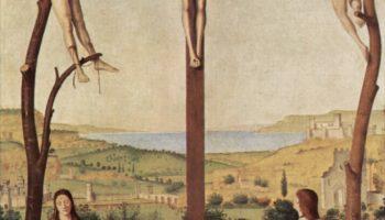 Распятие, Мария и Иоанн. Деталь  Евангелист Иоанн