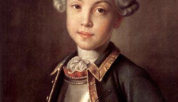 Портрет гр. Н.П. Шереметьева в детстве