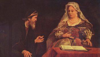 Эсфирь и Мардохей