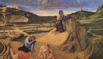 Агония в саду: Моление о чаше