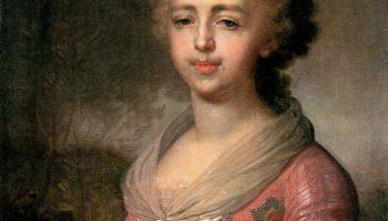 Портрет великой княжны Александры Павловны