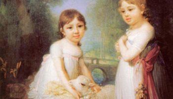 Дети с барашком