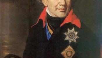 Портрет князя Г.С. Волконского
