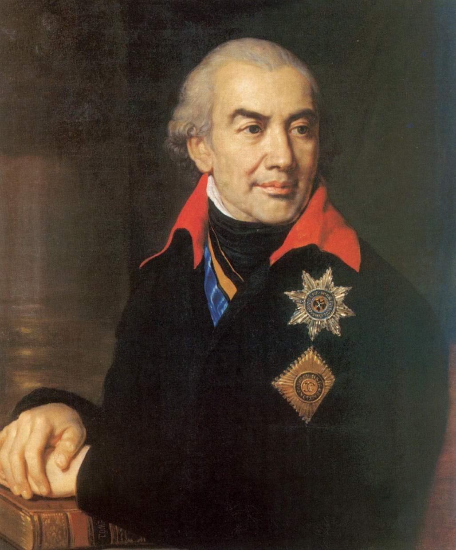 Портрет князя Г.С. Волконского, Боровиковский Владимир Лукич