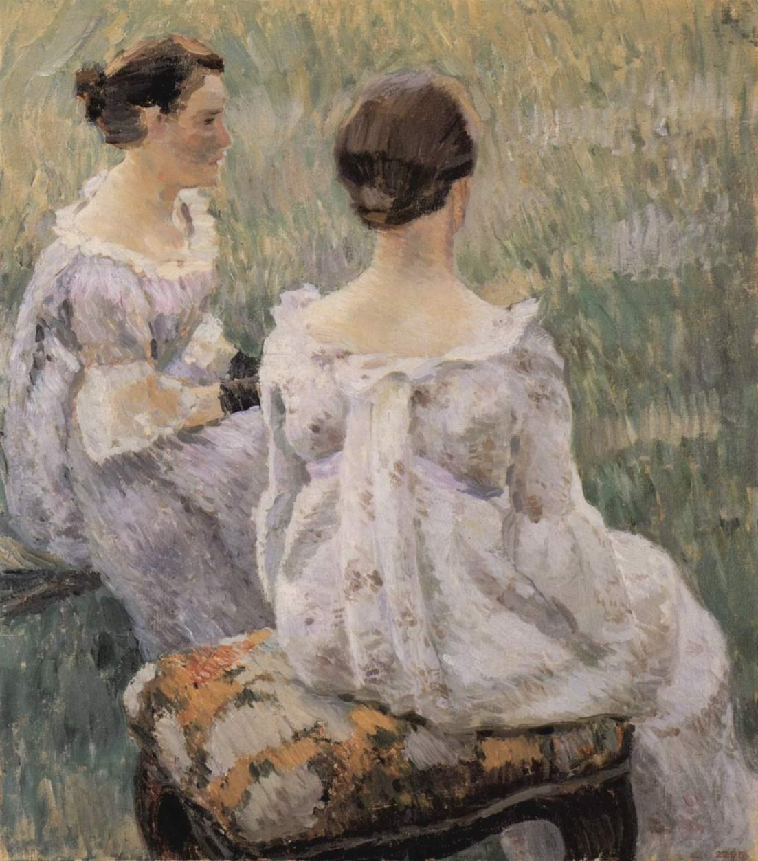Две сидящие дамы. Этюд, Борисов-Мусатов Виктор Эльпидифорович