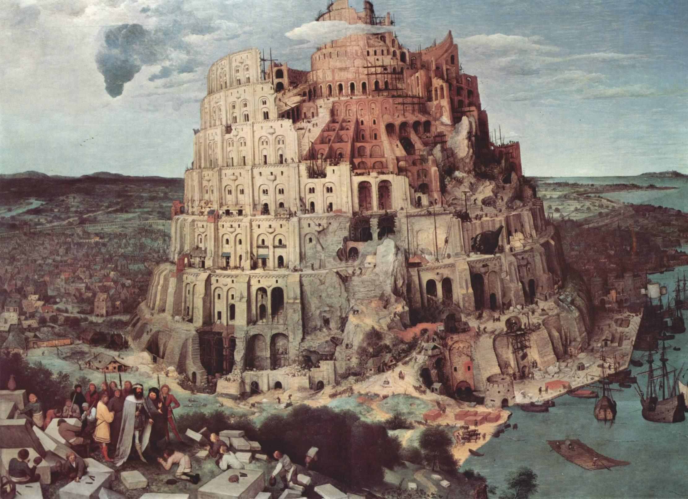 Строительство Вавилонской башни, Брейгель Питер