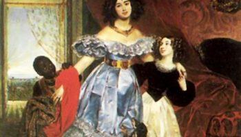 Портрет графини Юлии Павловны Самойловой с воспитанницей и арапкой
