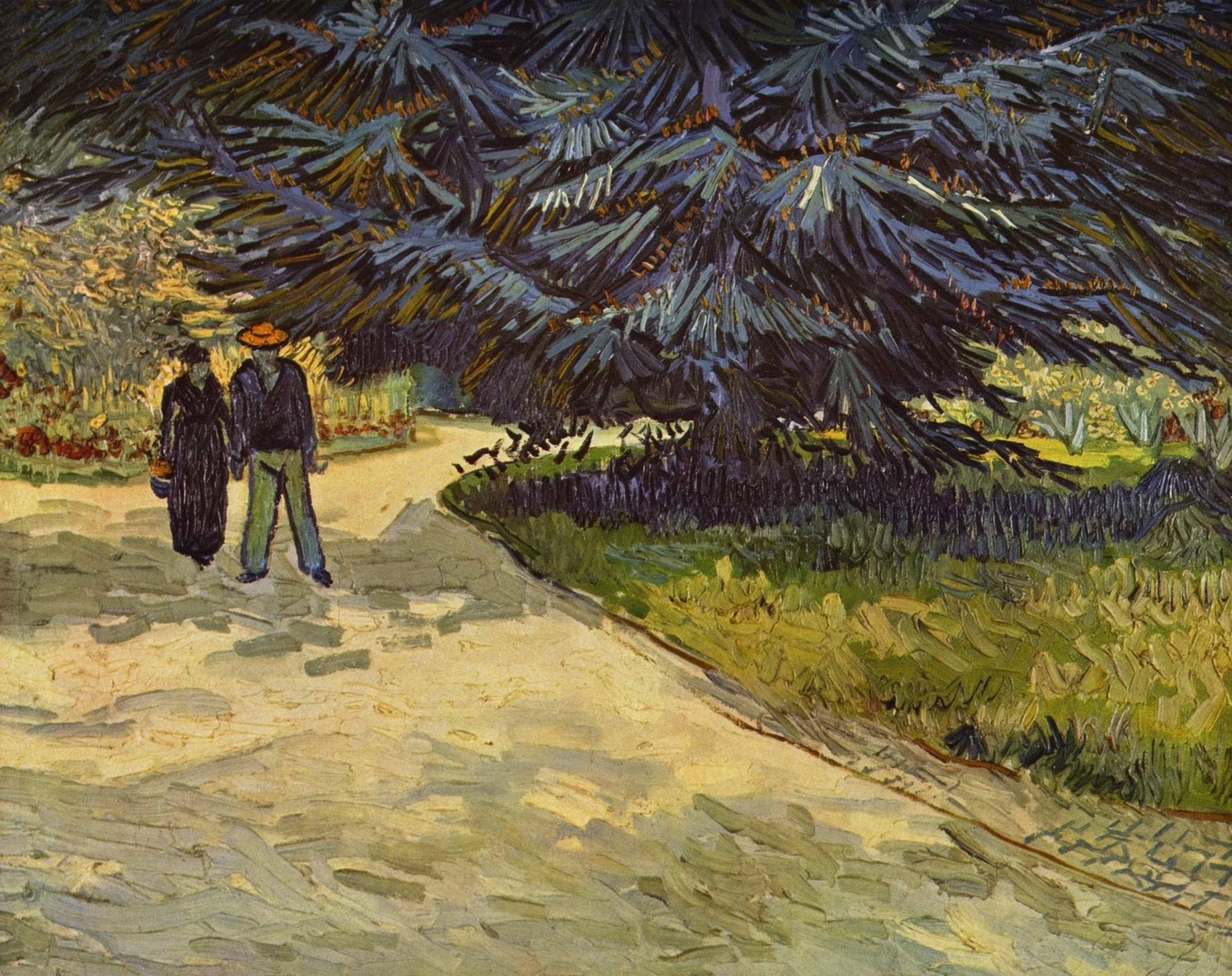 Парк в Арле, Ван Гог Винсент Виллем