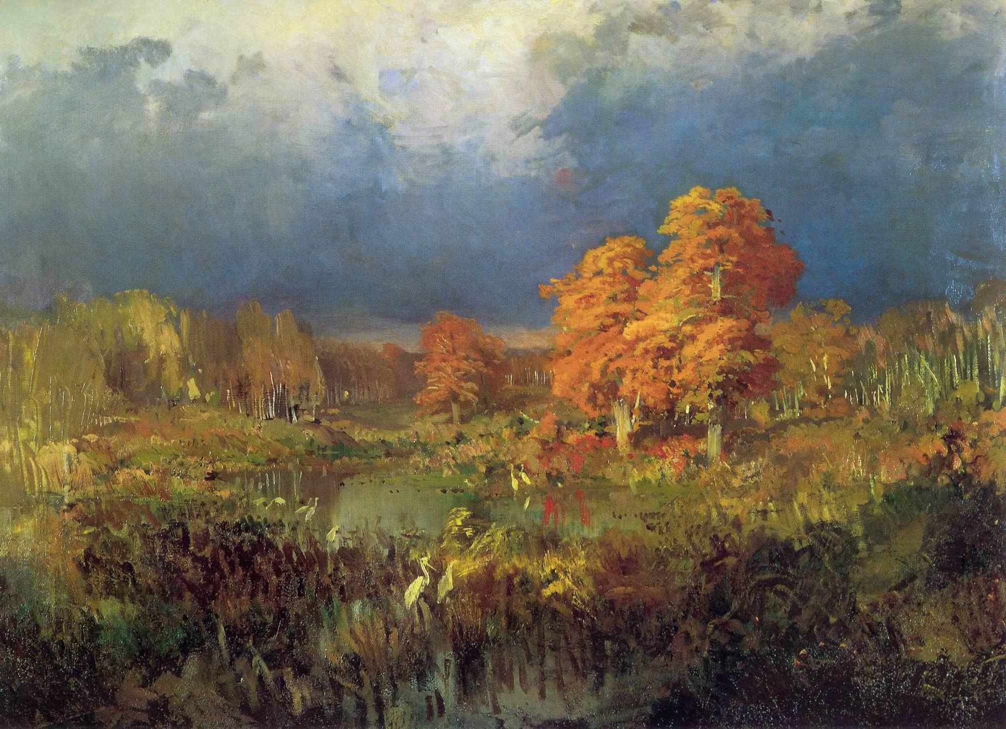 Болото в лесу, Васильев Фёдор Александрович