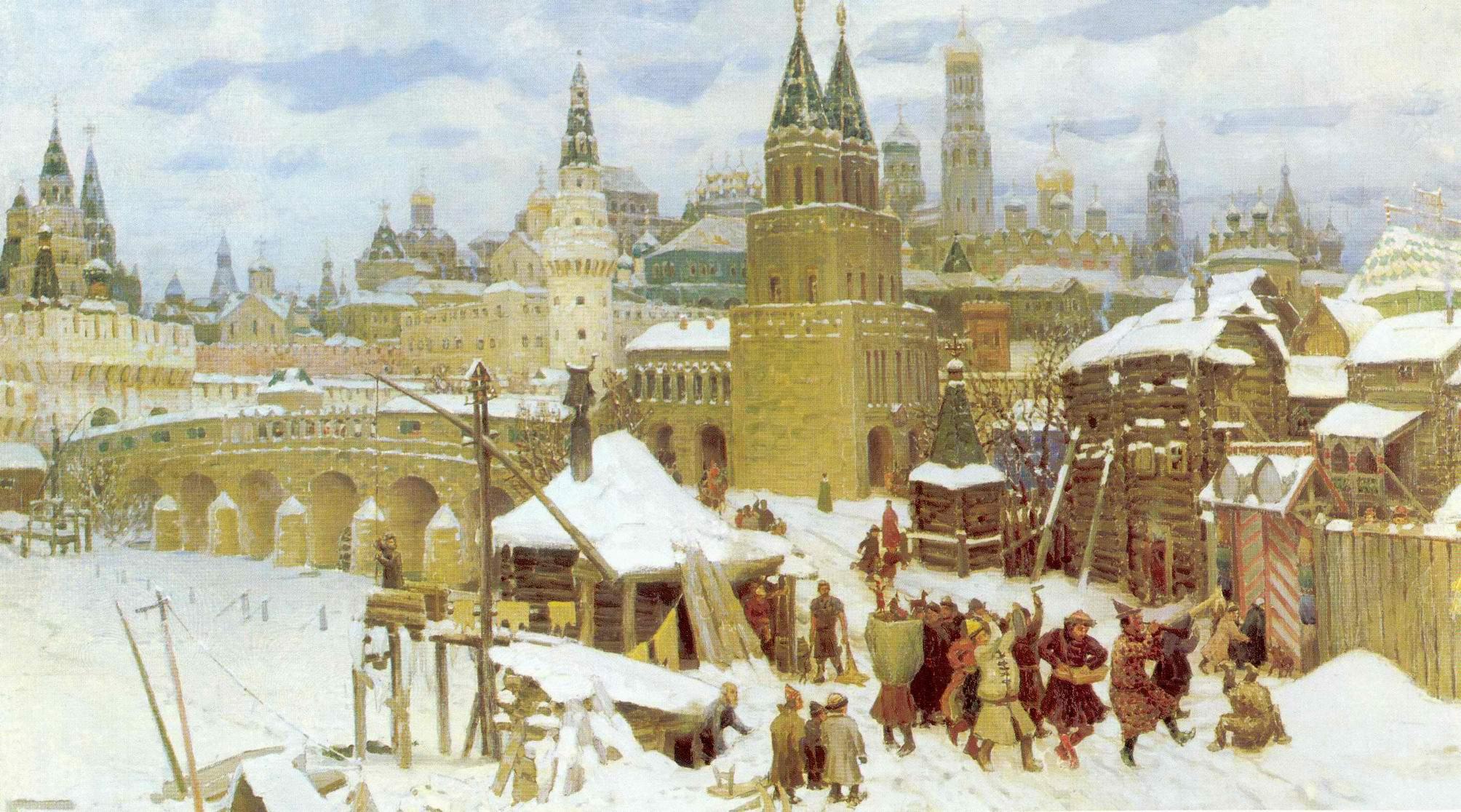 Всехсвятский каменный мост. Москва конца XVII века, Васнецов Аполлинарий Михайлович
