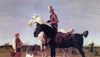 Всадник с двумя лошадьми