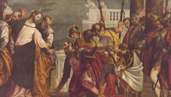 Христос и центурион
