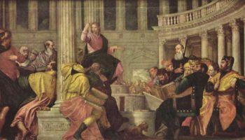 Христос среди врачей в храме