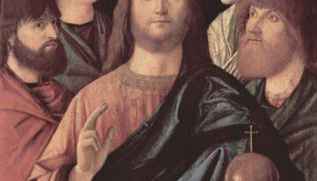 Спаситель, Благословляющий четырех апостолов