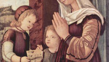 Мария и Иоанн Креститель, поклоняющиеся младенцу Христу
