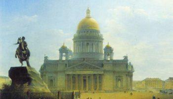 Исаакиевский собор и памятник Петру I
