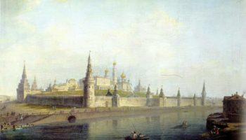 Вид московского Кремля (со стороны Каменного моста)
