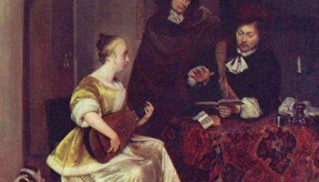 Молодая женщина и двое мужчин, играющих на теорбе
