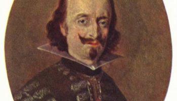 Портрет Конде де Пекаранда