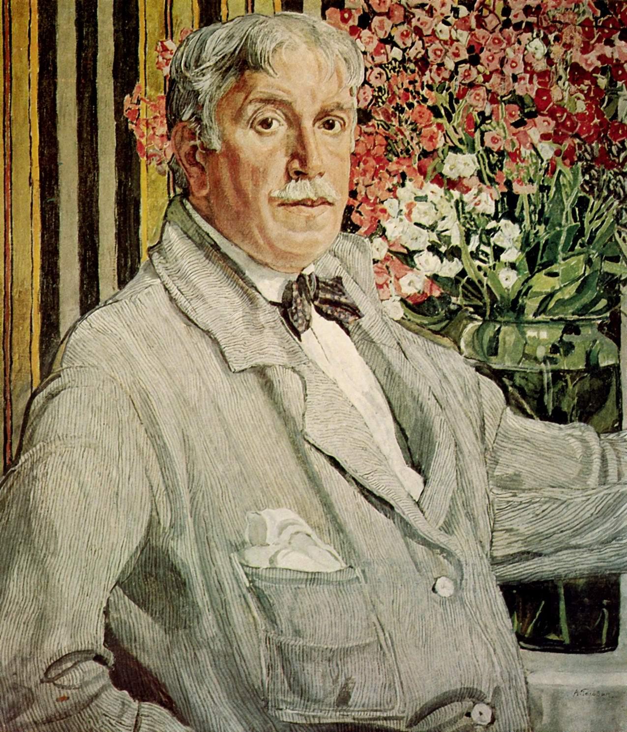 Автопортрет с полосатой тканью, Головин Александр Яковлевич