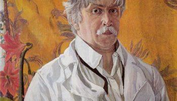 Автопортрет на фоне золотистого платка