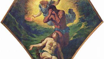 Бурбонский дворец, роспись паруса под куполом Теологии: Адам и Ева