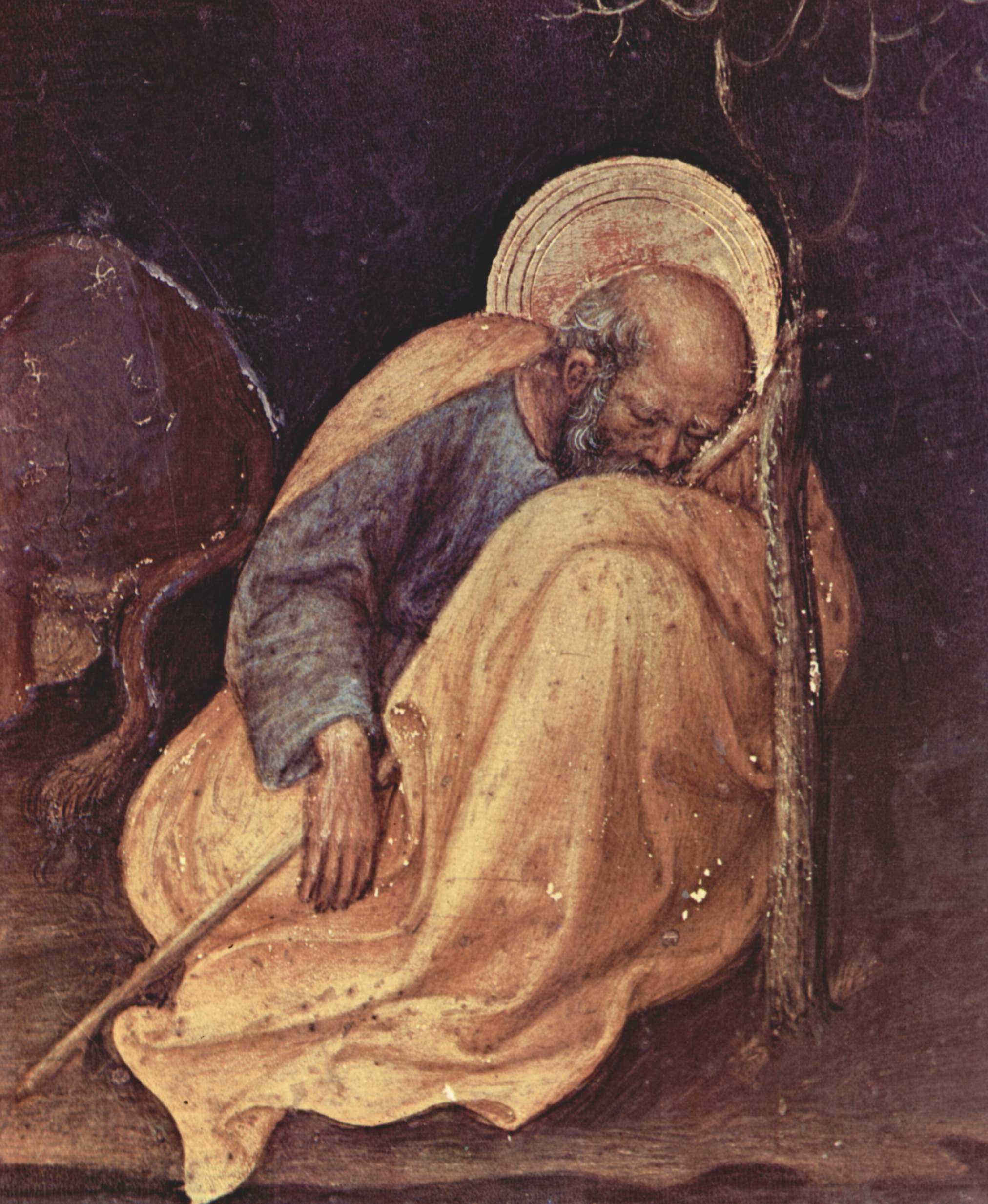 Поклонение волхвов, правая часть пределлы. Рождество Христово. Фрагмент. Спящий Иосиф, Джентиле да Фабриано