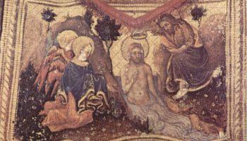 Полиптих Кваратези [09], боковая доска. св. Николай из Бари. Фрагмент. Крещение