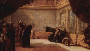 Аудиенция у султана
