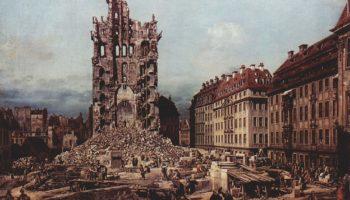 Разбор руин церкви Креста