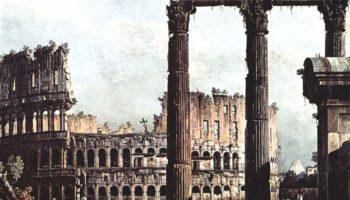 Римское каприччио, Колизей и руины храма Веспиана