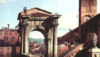Римское каприччио, городские ворота и сторожевая башня