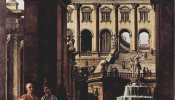 Каприччио, дворцовые ворота, лоджия и большой фонтан в Войода Потоки