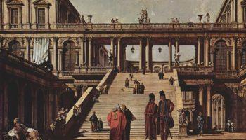 Каприччио, дворцовая лестница